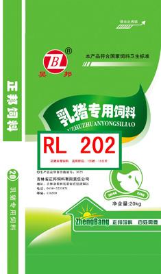 乳猪浓缩料RL202