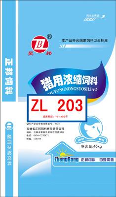 仔猪浓缩料zL203